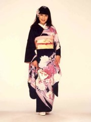 Ubiór japoński